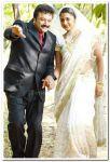 Jayaram And Kanika