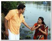 Kanika And Jayaram