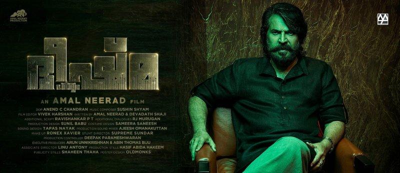 Latest Galleries Bheeshma Parvam Malayalam Cinema 7134