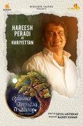 Hareesh Peradi Bhoomiyile Manohara Swakaryam 701