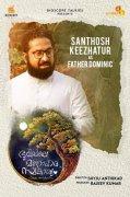 Santhosh Keezhatur Bhoomiyile Manohara Swakaryam 402