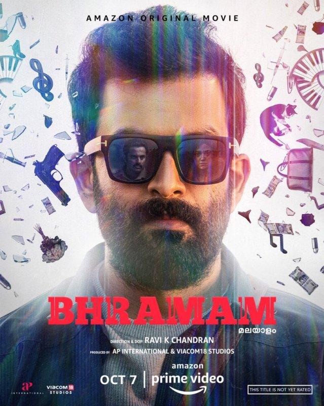 Bhramam New Picture 4874