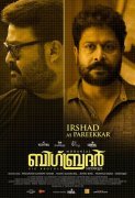 Irshad And Mohanlal In Big Brother 319