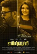 Mirna And Mohanlal In Big Brother 260