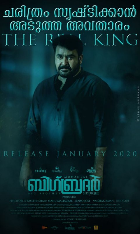 Mohanlal Big Brother Movie Poster 826