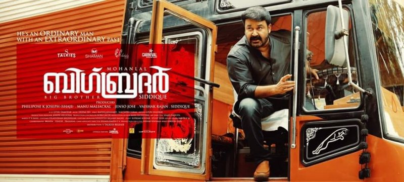 Mohanlal Big Brother Poster Film 166