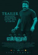 Mohanlal Big Brother Trailer Poster 816