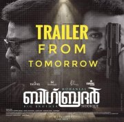Mohanlal Film Big Brother Trailer Poster 76