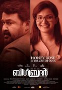 Mohanlal Honey Rose Big Brother Poster 73