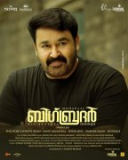 Movie Mohanlal Big Brother 331