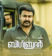 Pic Big Brother Mohanlal 49