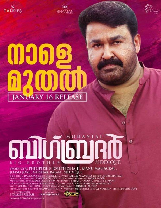 Recent Pic Malayalam Cinema Big Brother 7913