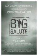 Big Salute Latest Gallery 9670