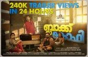 Black Coffee Malayalam Cinema 2020 Photos 2215
