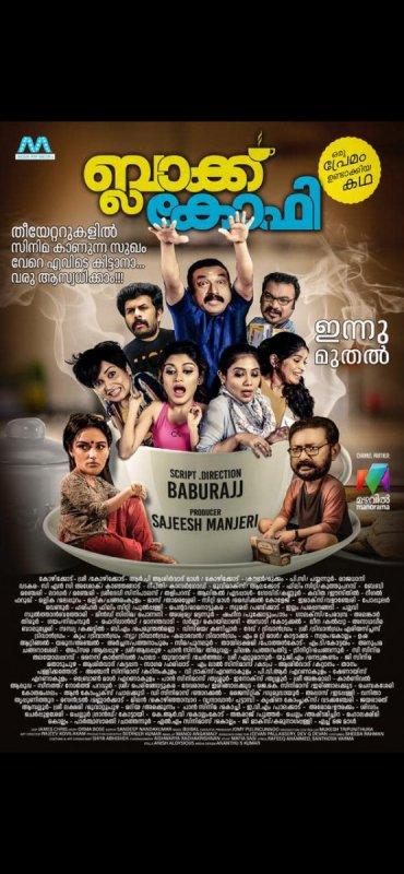 Black Coffee Malayalam Cinema New Pic 5627