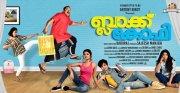 Black Coffee Malayalam Movie Latest Stills 160