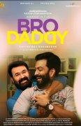 Mohanlal Prithviraj As Father Son In Bro Daddy 240