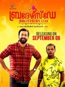Brothers Day Film Latest Albums 5374