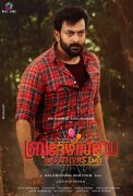 Brothers Day Malayalam Movie Latest Albums 6155