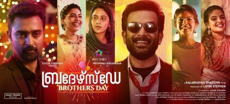 Brothers Day Malayalam Movie New Picture 865