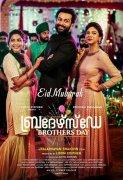 Jul 2019 Albums Brothers Day Malayalam Movie 3964