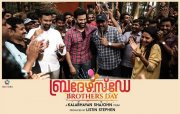 Latest Albums Cinema Brothers Day 1594