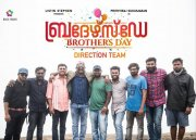 Latest Image Brothers Day 4545