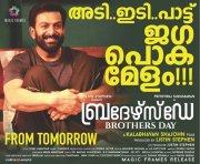 Malayalam Movie Brothers Day Gallery 5228