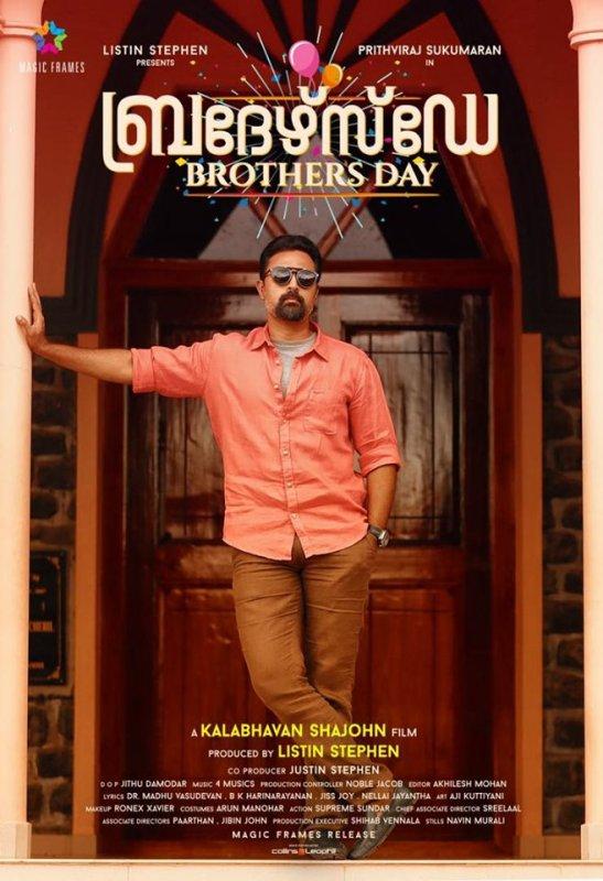 Malayalam Movie Brothers Day New Still 134