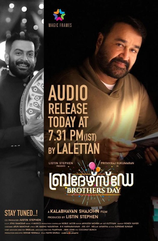 Malayalam Movie Brothers Day Recent Albums 9418
