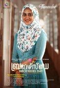 Mia In Malayalam Film Brothers Day 85