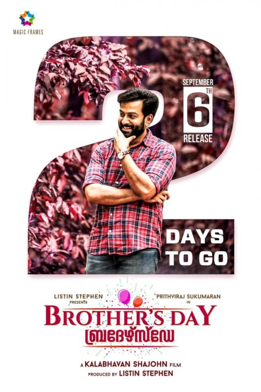 New Stills Film Brothers Day 1282