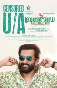 Recent Wallpapers Brothers Day Malayalam Film 9131