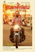 Recent Wallpapers Malayalam Movie Brothers Day 5740