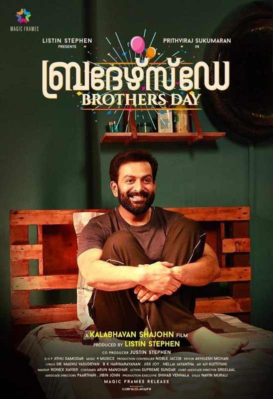 Sep 2019 Album Malayalam Film Brothers Day 6019