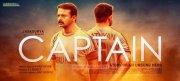Movie New Pic Jayasurya Film Captain 783
