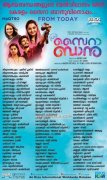 Care Of Saira Banu Theatre List