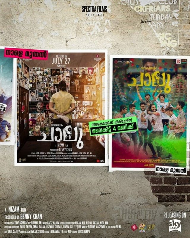 Malayalam Film Chaalu Latest Pictures 7500