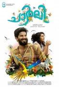Dec 2015 Albums Charlie Malayalam Movie 7581