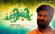 Malayalam Movie Charlie 2015 Pics 367