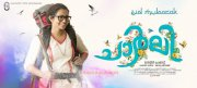 Malayalam Movie Charlie Picture 1021