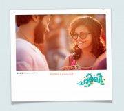 Pic Charlie Malayalam Film 2740