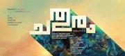 Film Chathuram 2021 Galleries 6275
