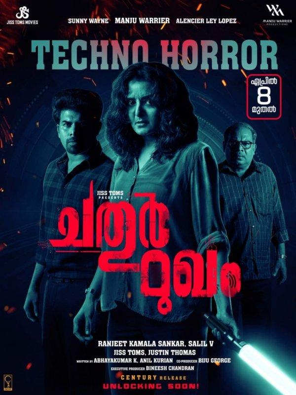 Malayalam Film Chathurmugham Albums 7809
