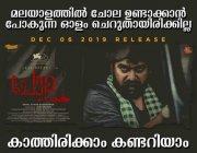 Chola Movie New Image 2289
