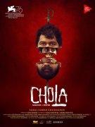 Chola Movie Nov 2019 Image 7070