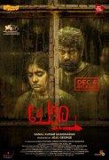 Latest Image Malayalam Film Chola 7938
