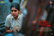 Malayalam Cinema Chola 2019 Wallpapers 8993