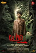 Malayalam Cinema Chola Nov 2019 Stills 4837