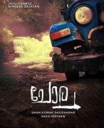 New Still Chola Malayalam Movie 8258
